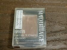 Maquillage by Shiseido Eye Color N Cream Refill~BR655~Liner/Shadow~N/I/P