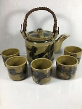 Japanese Stoneware Teapot And 5 Tea Cups Brown With Beautiful Design. Otagiri?