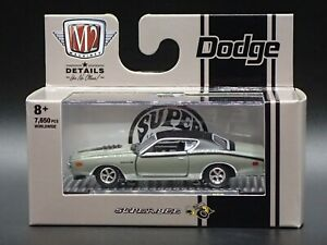 2021 M2 MACHINES 1971 DODGE CHARGER SUPER BEE AUTO MEETS R57 21-18 1:64