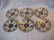 Set of   6 Gold & Cobalt Blue Bone china 6 1/2 inch Plates R C Made in Japan