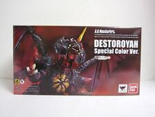S.H. Monsterarts Godzilla vs Destoroyah Destroyah Special Color Ver Figure