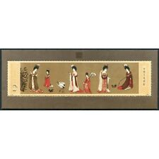 China Stamp 1984 T89M Beauties Wearing Flowers (Tang Dynasty) 簪花仕女图(唐代) S/S MNH