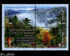 Forest UNESCO World Heritage Site Sikhote-Alin Russia block of 3 + label mnh