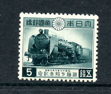 G900   Japan  1942   trains railroads   1v.  MLH