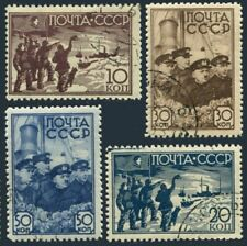 Russia 643-646,CTO. Rescue of Papanin North Pole Expedition,1938.Ice-breakers