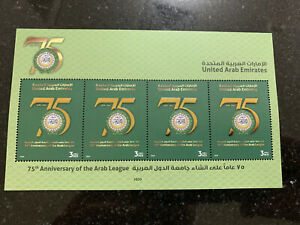 UAE 2020 75th anniversary Arab League Joint Stamp release Embossed Gold
