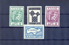 Greece 1955 Pythagorion issue MNH VF.