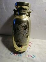 Vintage Etched Floral Peacock Gold Color Tall Vase by Action Japan