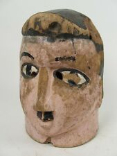GothamGallery Fine African Art - Nigeria Tiv Tribal Helmet Mask