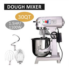 Commercial Dough Food Mixer 30L 3 Speed 1100W Pizza Bakery Multifunction Blender