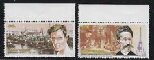 Cape Verde 1999 PHILEX set & S/S Sc# 743-44a NH