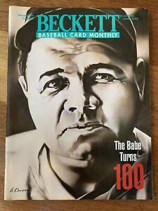Beckett Baseball Card Monthly Magazine February 1995 Issue #119 Babe Ruth