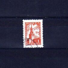 RUSSIE - RUSSIA Yvert n° 1233 oblitéré