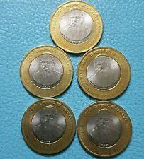 RS 10 - 2015 KOLKATA MINT - SWAMI CHINMAYANANDA - 5 COINS
