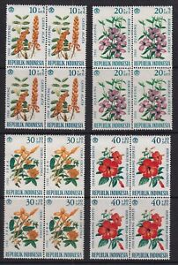 Indonesia Mint Stamps in Blocks of 4 Sc#B195-B198 MNH