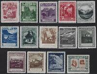Liechtenstein - 1933 - Scott # 94 thru 107 - Complete Set - Mint OG Hinged