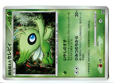 POKEMON PROMO 10th ANN. ( MOVIE ) N°  CELEBI HOLO
