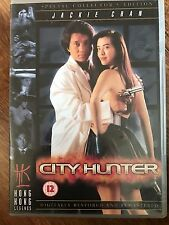 Jackie Chan CITY HUNTER ~ 1994 Streetfighter Film HKL Hong Kong Legends | UK DVD