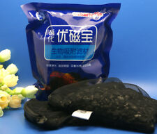 aquarium Super activated carbon biosorption filter is very strong 500ML