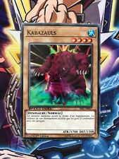 Yu-Gi-Oh! (SD) Kabazauls SBSC-FR017 1st