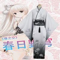 Anime Kasugano Sora Cosplay Costume Dress Kimono Bathrobe Japanese Yosuga Womens
