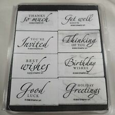 Stampin Up Sincere Salutations Set of 8 Wood Rubber Stamps Phrases Sayings