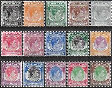 1948-52 Singapore 15v. MNH SG no 1/15 £ 180,00
