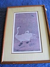 Art Vintage Print of Two White Cranes Chinese Red Hall Marks Framed and Matted