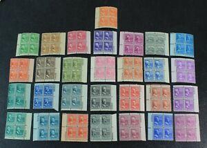 CKStamps: US Stamps Collection Scott#803-831 Block Mint NH OG
