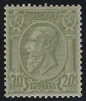 Belgium - 1886 - Scott # 56 - Mint OG Light Hinge - VF