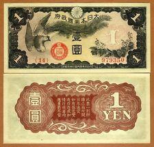 China, Japanese Military 1 Yen, ND (1940) P-M15, Block 14 WWII, UNC > Scarce