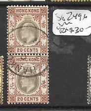 HONG KONG TREATY PORT (P0402B) HANKOW KE 20C SG Z496  PR    CDS VFU
