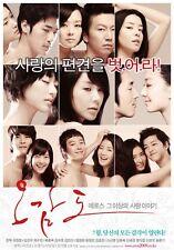 "KOREAN MOVIE ""FIVE SENSES OF EROS"" DVD/ENG SUBTITLE/REGION 3/ KOREAN FILM"