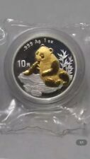 1998 china BeiJing expo panda gold plated silver coin  double sealed