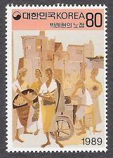 1989 South Korea Painting Street Stall Stamp Unused Mnh