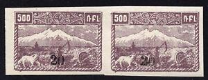 Armenia 1922 strip of stamps Lapin#178 MH black overprint CV=50€
