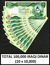 Iraqi Dinar 10 X 10,000 Total 100,000 Pick-95 UNCIRCULATED (SHIP From CANADA)