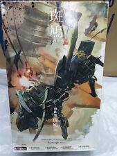 班鳩Kotobukiya Hitekkai Ikaruga Black 1/144 Scale Plastic Model Kit Japan gundam