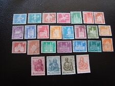 SUISSE - timbre yvert et tellier n° 643 a 660F obl (A1) stamp switzerland (I)