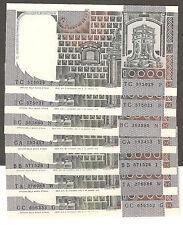 1x 10.000 lire Castagno o Machiavelli 03-11-1982 Rara FDS ASSOLUTO UNC 10000