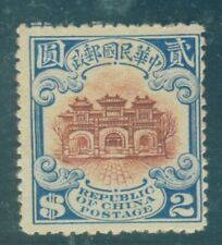 ROC China Stamps 1923 Peking 2nd Print Junk 2S
