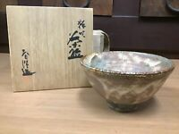 Y0822 CHAWAN Tokoname-ware signed box Japanese pottery antique bowl Japan