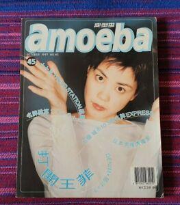 Faye Wong ( 王菲) ~ Amoeba Magazine ( Oct 1997 ) Magazine