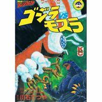 GODZILLA vs MOTHRA DAIHYAKKA Encyclopedia Art Book Fanbook 03