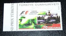 2005 Turkey Formula 1 Grand Prix Mosque Islam Islamic Muslim MNH 1