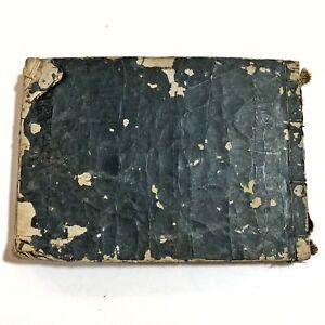 Japanese Edo Period Book - Circa 1600-1700's - Handwritten Antique Manuscript A