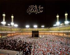 Beautiful Islamic Pilgrimage, Hajj, Ummrah, Ka'bah Canvas Print 30cmx40x1.8cm