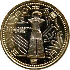 YAMAGATA Prefecture Japan BIMETALLIC 500yen coin UNC 2014
