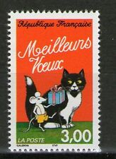STAMP / TIMBRE FRANCE NEUF N° 3123 ** MEILLEURS VOEUX / SOURIS / CHAT / CAT