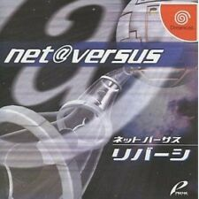 USED NET VERSUS Reversi SEGA DREAMCAST JAPAN JAPANESE IMPORT